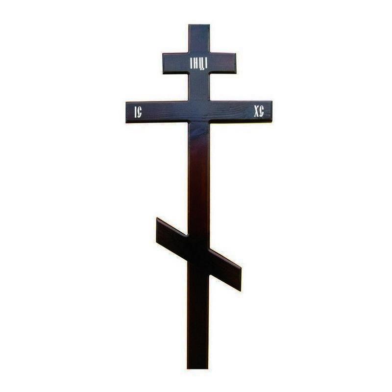 Крест деревянный
