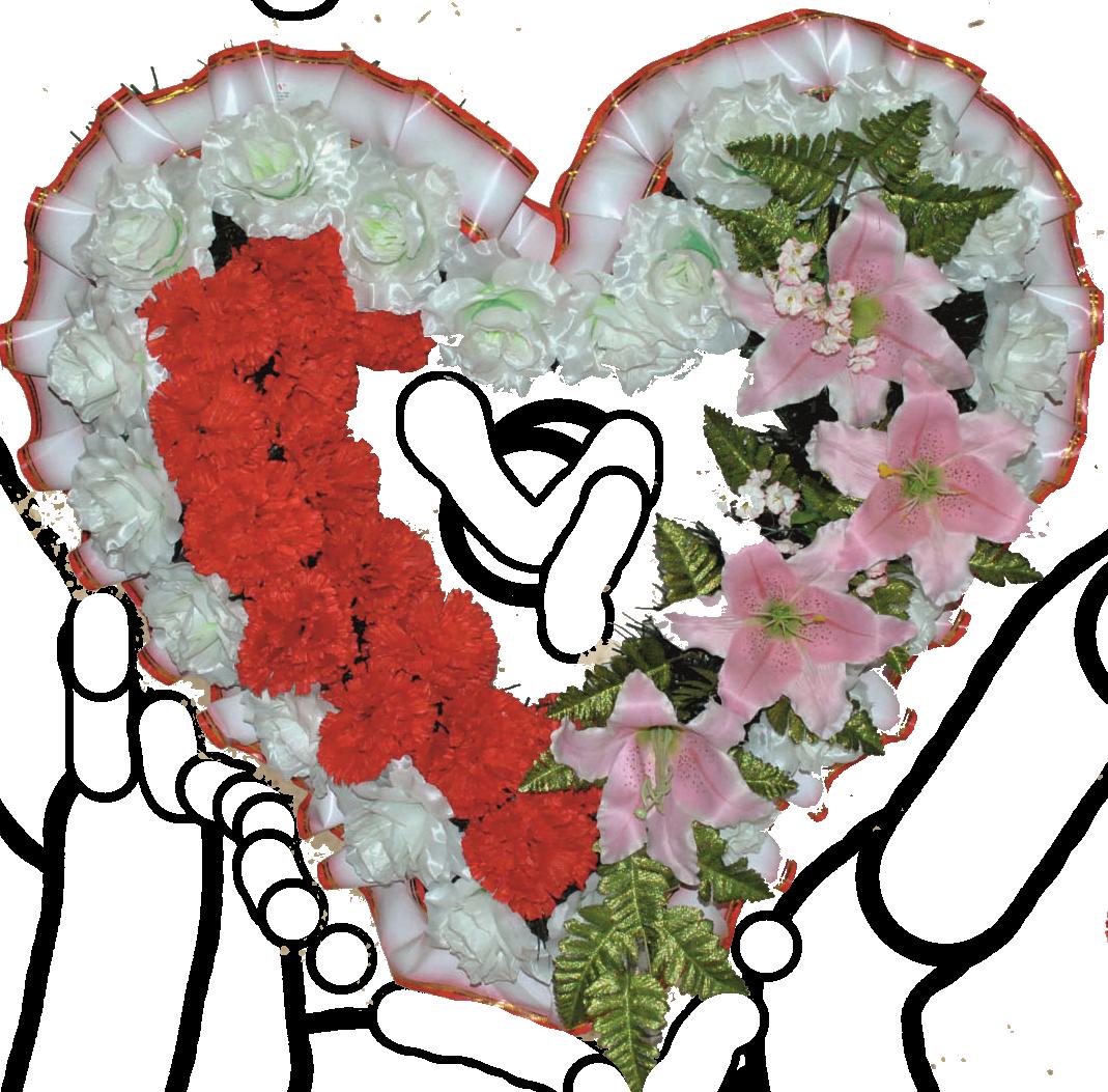 Корзина Сердце-1