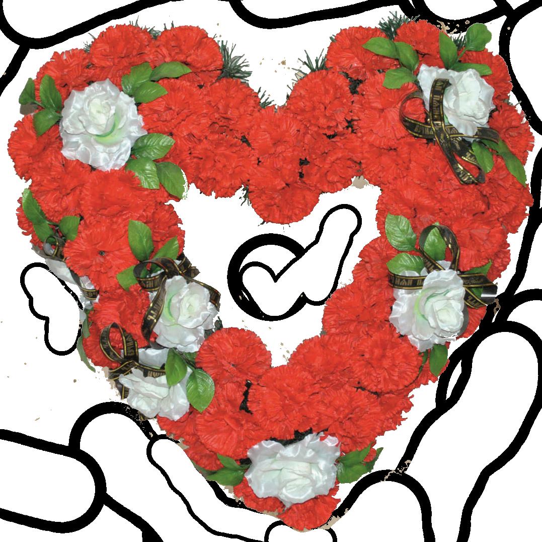 Корзина Сердце-3